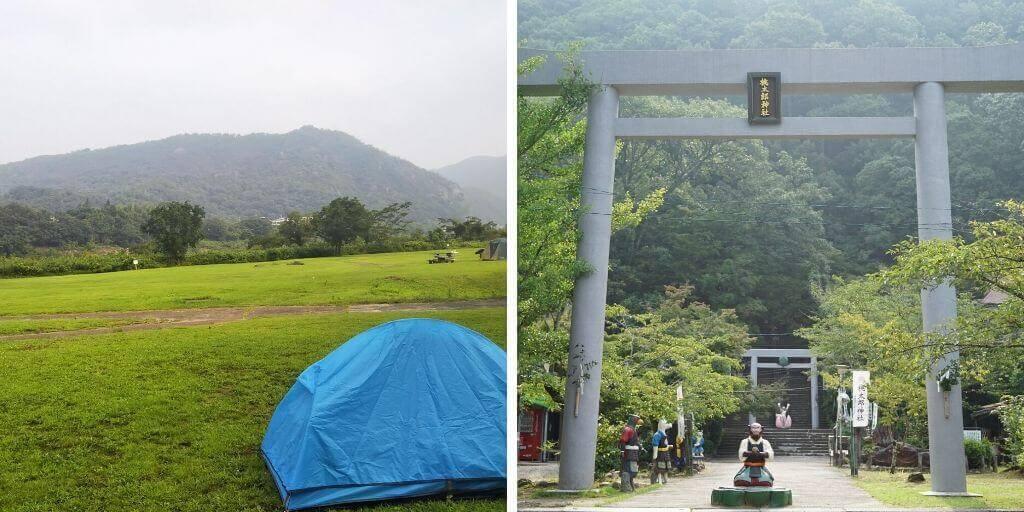 愛知 キャンプ 場